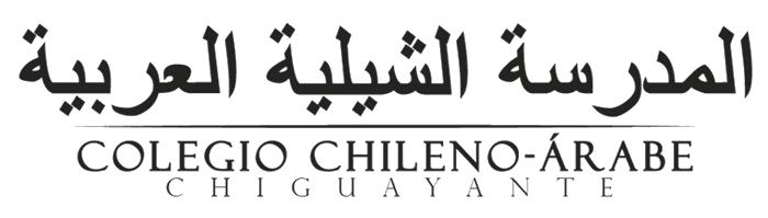 Colegio Chileno Árabe